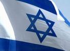 Israel y la Iglesia