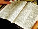 Algunos textos que hablan sobre la salvación