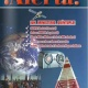 Revista N° 14